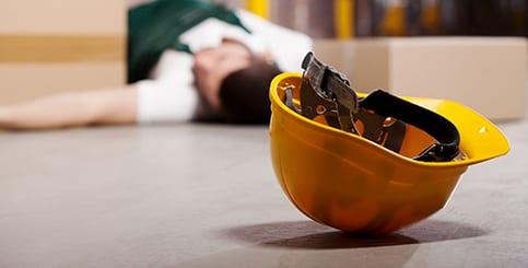Производственная травма